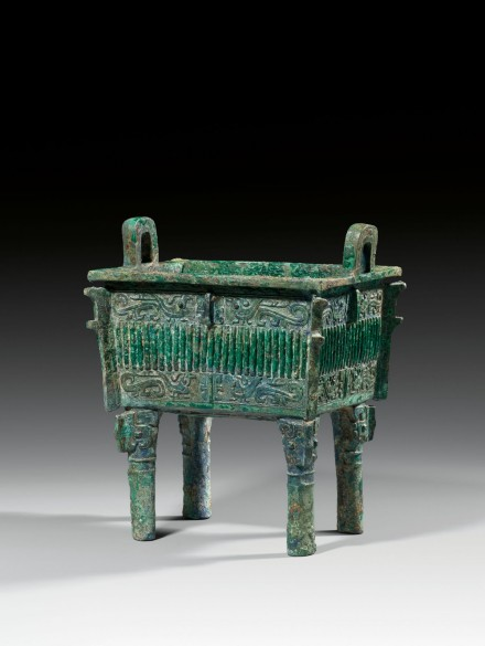 An Archaic Bronze Ritual Food Vessel (Fang Ding)