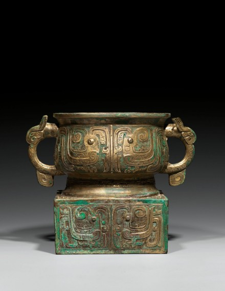 An Archaic Bronze Ritual Food Vessel (Gui)