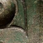 An Archaic Bronze Taotie Mask