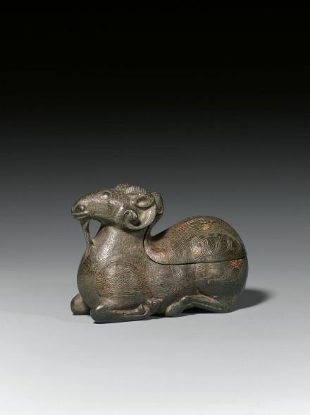 A Bronze Ram-Form Lamp (Yang Deng)