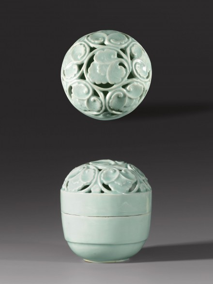A QINGBAI GLAZED CARVED OPENWORK PORCELAIN CENSER