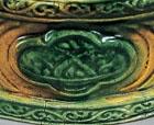 A SANCAI-GLAZED MOULDED POTTERY PRESENTATION VESSEL