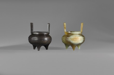 A SET OF TWO MINIATURE INCENSE BURNERS