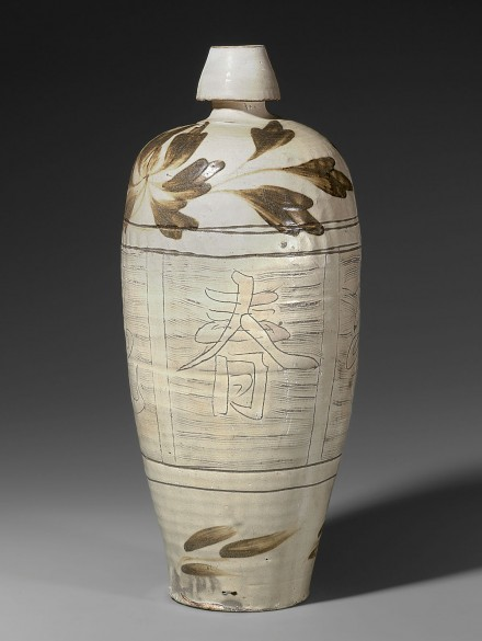 A CIZHOU INCISED AND PAINTED LARGE MEIPING
