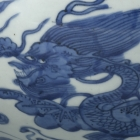 A DOCUMENTARY MING BLUE AND WHITE PORCELAIN OFFERING BOWL