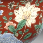 AN IMPERIAL CORAL-RED GROUND ENAMELLED PORCELAIN BOWL