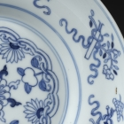 A BLUE AND WHITE PORCELAIN 'EMBLEMS' BOWL