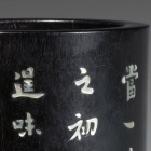 A MOTHER-OF-PEARL INLAID ZITAN BRUSH POT