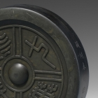 A SHE INKSTONE IN THE FORM OF A HAN TILE-END