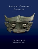 Ancient Chinese Bronzes Cover