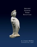 Ancient Chinese Tomb Sculpture Cover