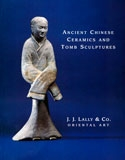 Ancient Chinese Ceramics and Tomb Sculptures Cover