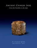 Ancient Chinese Jade: From the Neolithic to the Han Cover