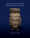 Buddhist Sculpture from Ancient China Cover