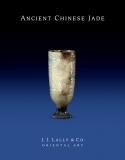 Ancient Chinese Jade Cover