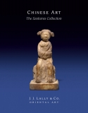 Chinese Art: The Szekeres Collection Cover